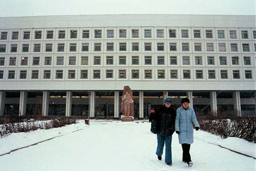 Russian State Prospecting University