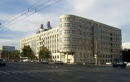 Communal Building of Novosibirsk
