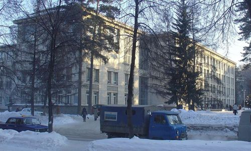 Novosibirsk  State University (NSU) is one of the  top three Russian universities